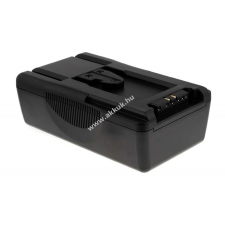 Powery Utángyártott akku Profi videokamera Sony DSR-300A 5200mAh sony videókamera akkumulátor