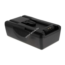 Powery Utángyártott akku Profi videokamera Sony MSW-970 5200mAh sony videókamera akkumulátor