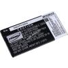 Powery Utángyártott akku Samsung Galaxy S5 Neo Duos LTE-A