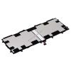 Powery Utángyártott akku Samsung Galaxy Tab GT-P7500