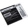 Powery Utángyártott akku Samsung SGH-E270 NFC
