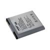 Powery Utángyártott akku Samsung SGH-I757M