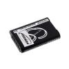 Powery Utángyártott akku Sony Cybershot DSC-WX300B