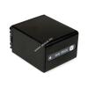 Powery Utángyártott akku Sony HDR-PJ50V 3150mAh