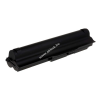 Powery Utángyártott akku Sony VAIO VPC-Z139GA/XQ 7800mAh fekete