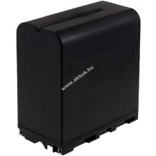 Powery Utángyártott akku Sony videokamera HVL-20DW 10400mAh sony videókamera akkumulátor