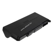 Powery Utángyártott akku Toshiba TECRA S3-121 toshiba notebook akkumulátor