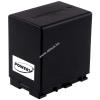 Powery Utángyártott akku videokamera JVC GZ-MG750BU 4450mAh (info chip-es)