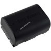 Powery Utángyártott akku videokamera JVC GZ-MS210 890mAh (info chip-es)