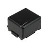 Powery Utángyártott akku videokamera Panasonic AG-HMC70 1320mAh