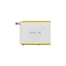 Prestigio MultiPhone 3287 gyári akkumulátor (4300mAh, Li-ion)* mobiltelefon akkumulátor