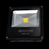 Prezent LUXERA 32110 - METALED LED-es reflektor LED/20W 3000K