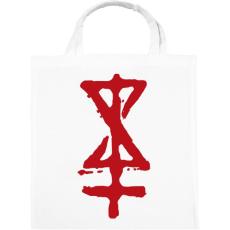 PRINTFASHION Beast Design Logo - Vászontáska - Fehér