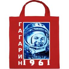 PRINTFASHION Gagarin 1961 Cirill - Vászontáska - Piros