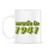 PRINTFASHION made-in-1941-green-grey - Bögre - Fehér