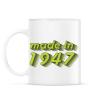 PRINTFASHION made-in-1947-green-grey - Bögre - Fehér