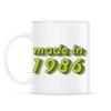 PRINTFASHION made-in-1986-green-grey - Bögre - Fehér