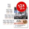 Pro Plan gazdaságos csomag 12 x 85 g - Sterilised marha
