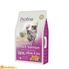 Profine Cat Derma 10kg macskatáp