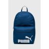 Puma - Hátizsák - kék - 1391616-kék