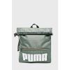 Puma - Hátizsák - zöld - 1456226-zöld