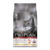 Purina Pro Plan Cat Adult Chicken 3 kg Macska szárazeledel