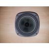 Quad D688 11L Mélyközép 125mm hangszóró (INFORM-33870)