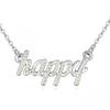 Ragyogj.hu - Swarovski 'Boldogság gyere haza...' - színjátszófehér- Swarovski kristályos-nyaklánc