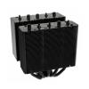 RAIJINTEK Tisis Core Heatpipe processzor hűtő (0R100017)