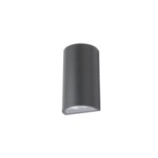 REDO 9523 ZIP, Kültéri fali lámpa kültéri világítás