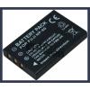 Ricoh DB-40 3.7V 1200mAh utángyártott Lithium-Ion kamera/fényképezőgép akku/akkumulátor
