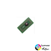 RICOH MPC2500 CHIP Yellow (For Use)