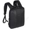 RivaCase Notebook hátizsák, 14, RIVACASE Narita 8125 fekete (NTRN8125B)