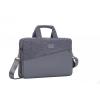 """RivaCase Notebook táska, 15,6"""", RIVACASE """"Egmont 7930"""", szürke"""