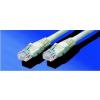 ROLINE Patch kábel ROL 21.15.0515 UTP CAT.5e 15m szürke