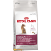 Royal Canin Exigent Aromatic 33  0.4kg