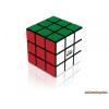 Rubik 3x3x3 versenykocka, kék dobozos