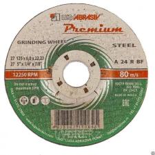 Russia Prémium vágókorong fém, rozsdamentes acél 150x 2,5x 22,2mm LUGA barkácsolás, csiszolás, rögzítés