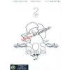 S.O.S. szerelem! (DVD+CD)
