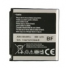 Samsung AB533640AU gyári akkumulátor (880mAh, Li-ion, G600)*