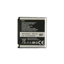 Samsung AB533640AU gyári akkumulátor (880mAh, Li-ion, G600)* mobiltelefon akkumulátor
