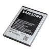 Samsung baterie, EB494358VU, BULK