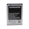 Samsung EB464358VU gyári akkumulátor Li-Ion 1300mAh (S6500 Galaxy mini 2)