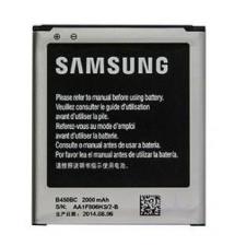 Samsung EB-B450BC gyári akkumulátor Li-Ion 2000mAh (Galaxy Core LTE, Core Plus) mobiltelefon akkumulátor