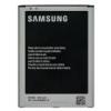 Samsung EB-B700BE gyári akkumulátor (3200mAh, Li-ion, i9200 Galaxy Mega 6.3)*