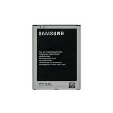 Samsung EB-B700BE gyári akkumulátor (3200mAh, Li-ion, i9200 Galaxy Mega 6.3)* mobiltelefon akkumulátor