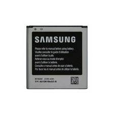 Samsung EB-B740AE gyári akkumulátor (2330mAh, Li-ion, SM-C1010 Galaxy S4 Zoom)* mobiltelefon akkumulátor
