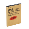 Samsung EB-L1G5HVA Akkumulátor 2800 mAh akku