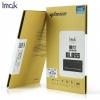 Samsung Galaxy Note 8 SM-N950, Kijelzővédő fólia, ütésálló fólia (az íves részre is!), Tempered Glass (edzett üveg), IMAK, Clear