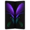 Samsung Galaxy Z Fold 2 5G 256GB F916